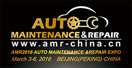 AMR 2016 (Auto Maintenance & Repair Expo)